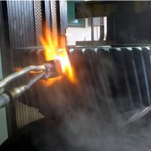 Baš Čelik 1 Termička obrada metala